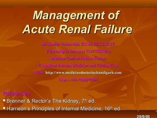 Management of arf
