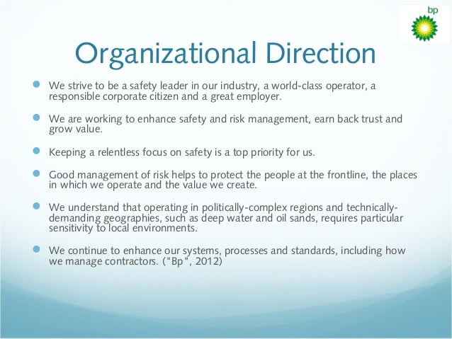 Policy and Organizational Management - POM