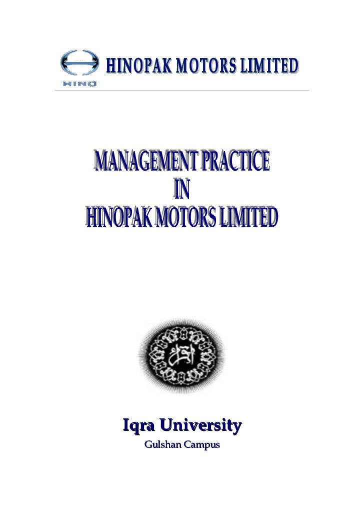 Management report on HPML