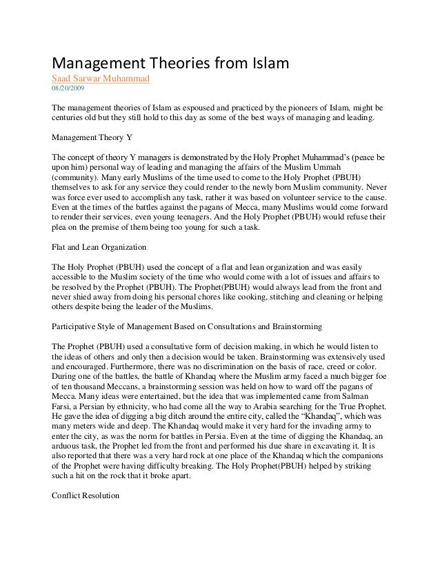 Management Theories from IslamSaad Sarwar Muhammad08/20/2009The management theories of Islam as espoused and practiced by ...