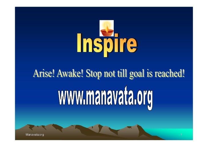 Manavata   personality development