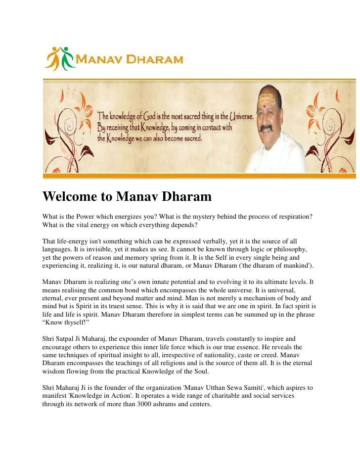 Welcome to Manav Dharam <br />What is the Power which energizes you? What is the mystery behind the process of respiration...