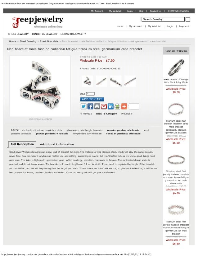Man bracelet male fashion radiation fatigue titanium steel germanium care bracelet