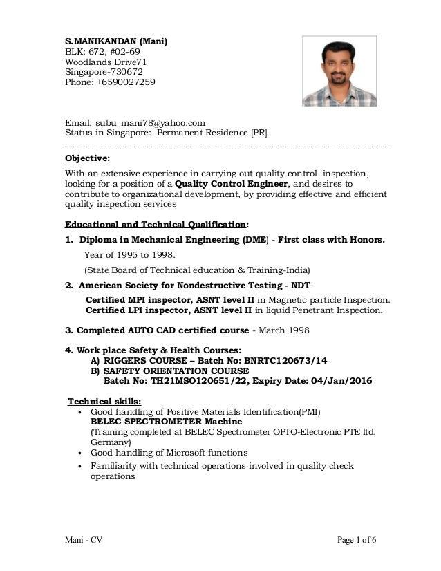 cnc lathe operator resume sample. mani cv. machine operator resume ...