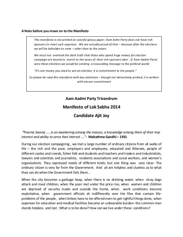 A Note before you move on to the Manifesto                  Aam Aadmi Party Trivandrum  Manifesto of Lok Sabha 2014  Can...