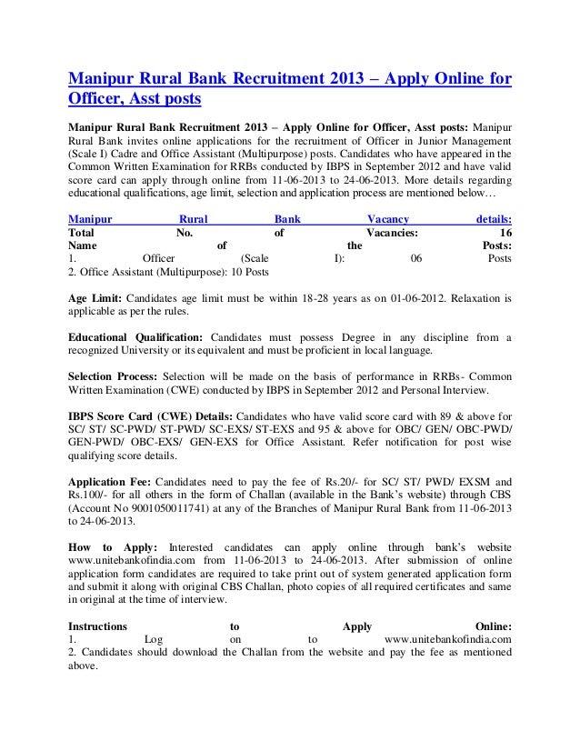 Manipur rural bank recruitment 2013 – apply online for officer, asst posts
