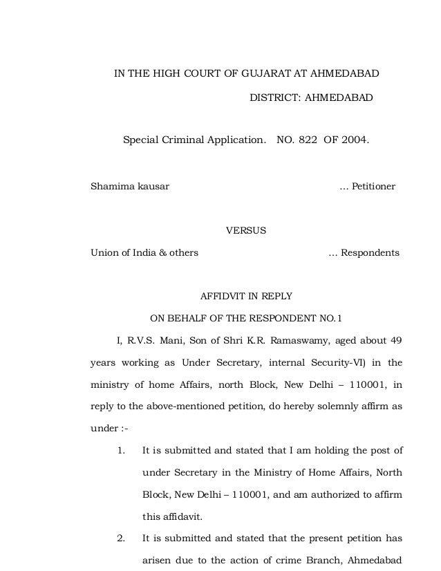 Ministry of Home Affairs, GOI, First Affidavit, Ishrat Jahan Case, Gujarat High Court
