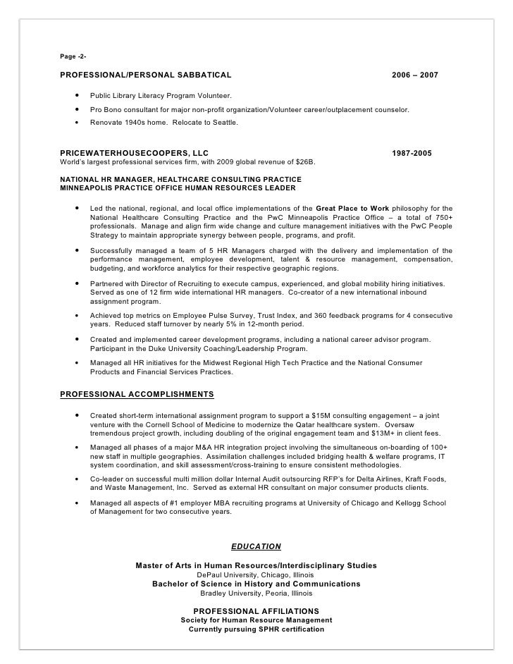 sample software engineer resume software engineering resume - It Sample Resumes