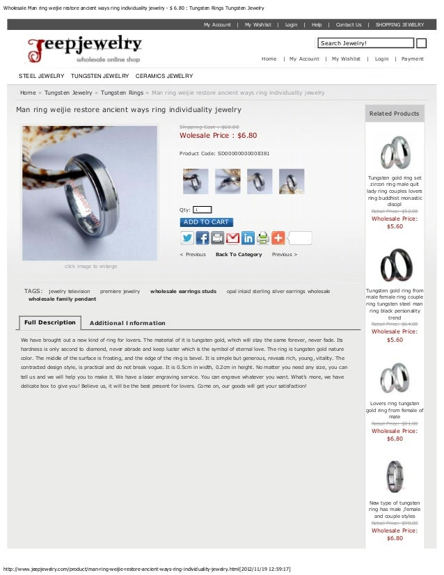 Man ring weijie restore ancient ways ring individuality jewelry