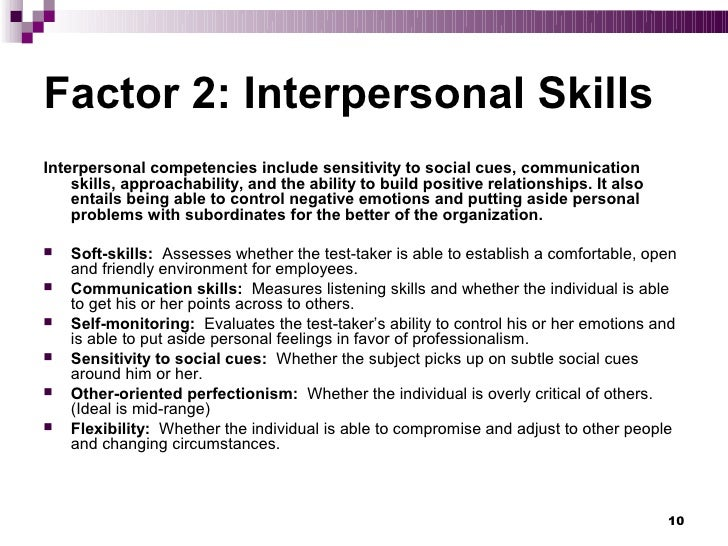 interpersonal communication report outline
