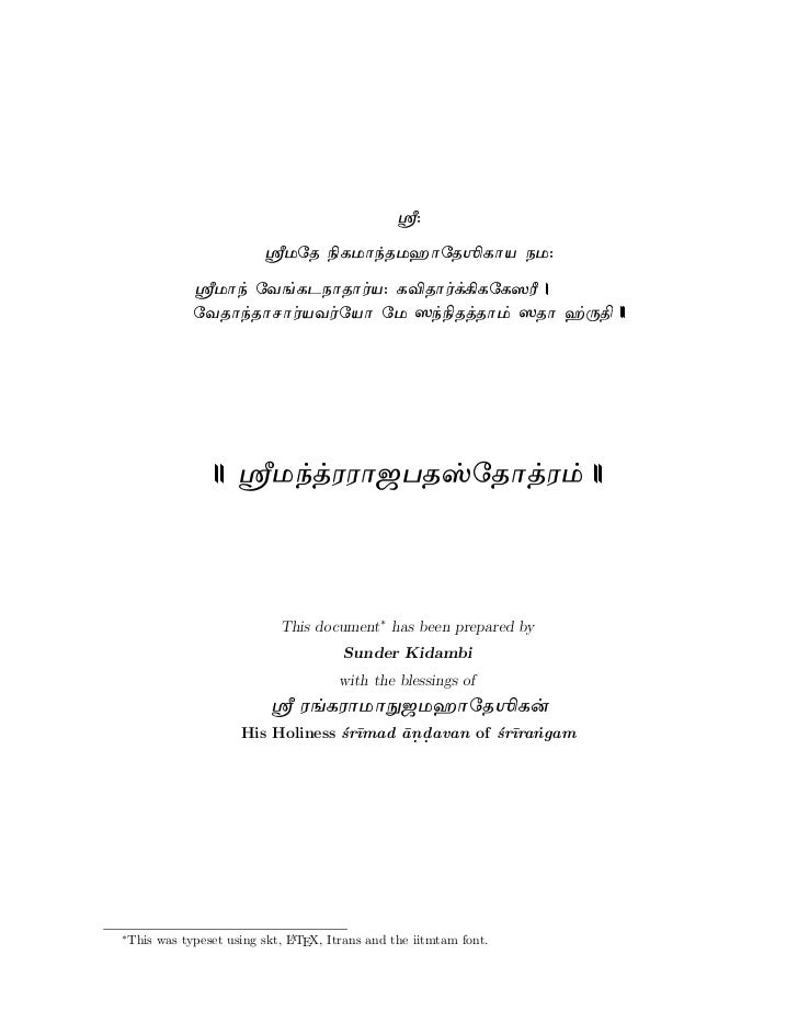 A                                     ∗                      This was typeset using skt, L TEX, Itrans and the iitmtam fon...