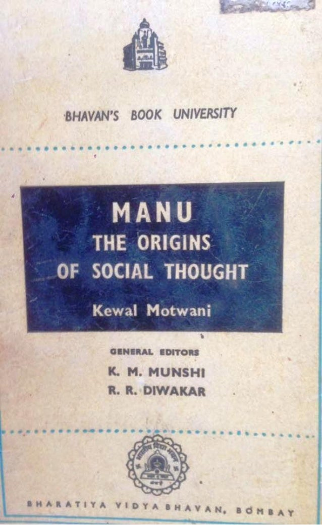 social laws of manu 1 law & sexual deviation in ancient india march 12, 2016 castism in the 'laws of manu' introduction caste system is the centerpiece of hindu ancient texts and appears as the fundamental tool for 'manu' to frame the 'laws and order' for hindu society.