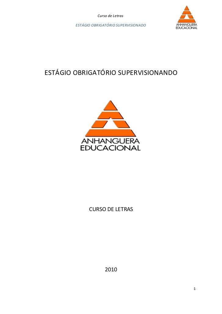 Manual de estágio_supervisionado