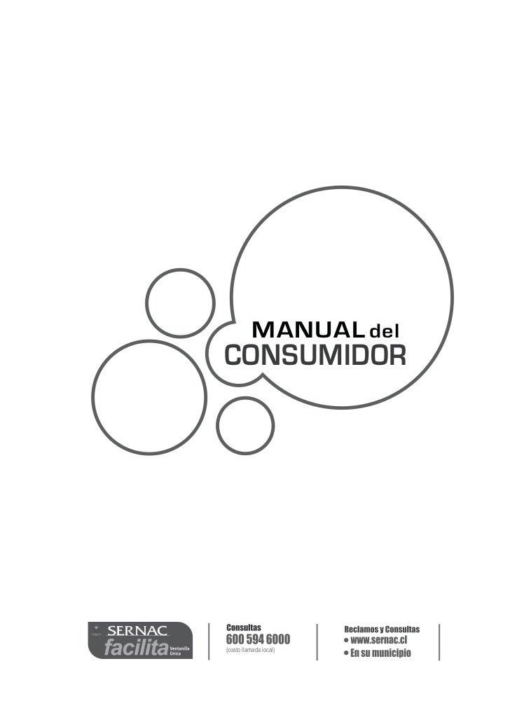 M anual del consumidor