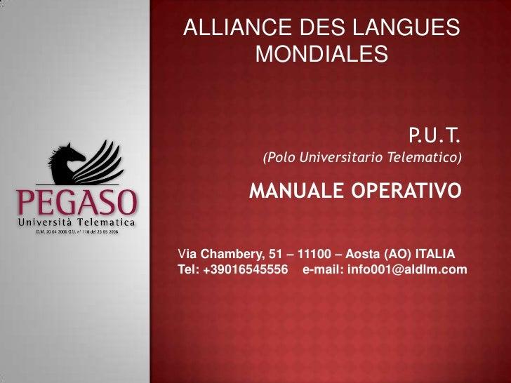 """Manuale operativo  """"Polo Universitario Telematico"""" Pegaso"""