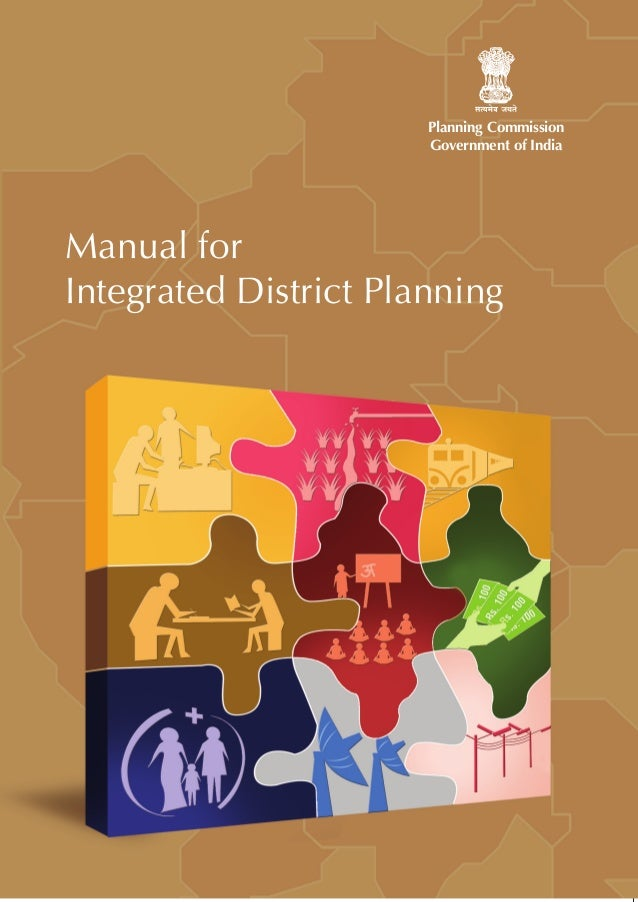 Manual for integrated district plan