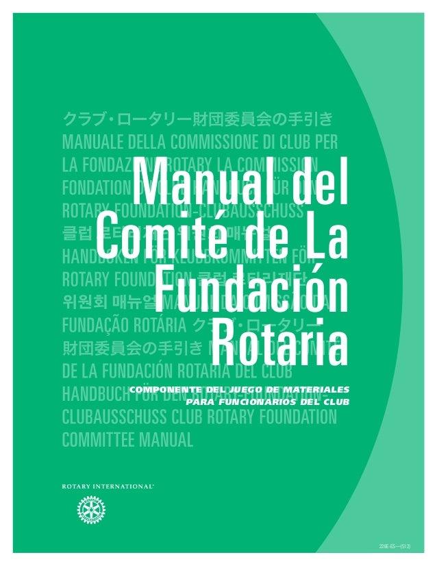 Manual La Fundación Rotaria 2013