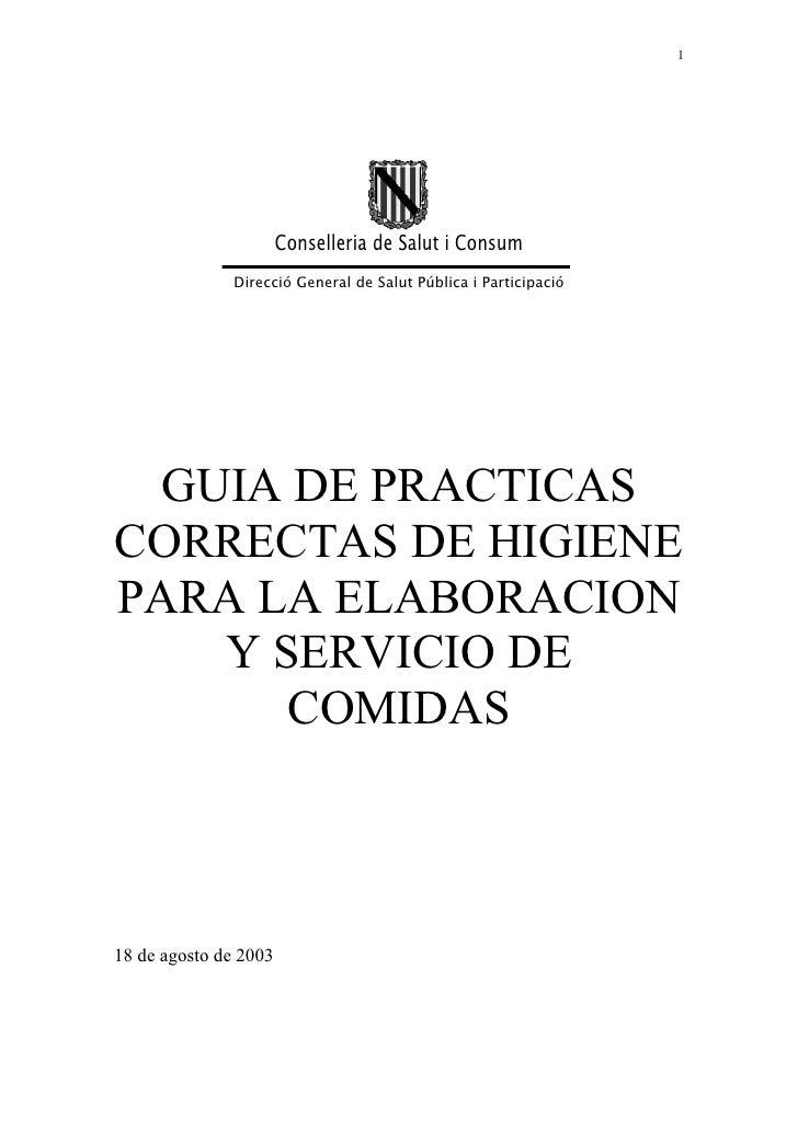 Guia higiene y correcta manipulaci n de alimentos for Manual de buenas practicas de higiene y manipulacion de alimentos