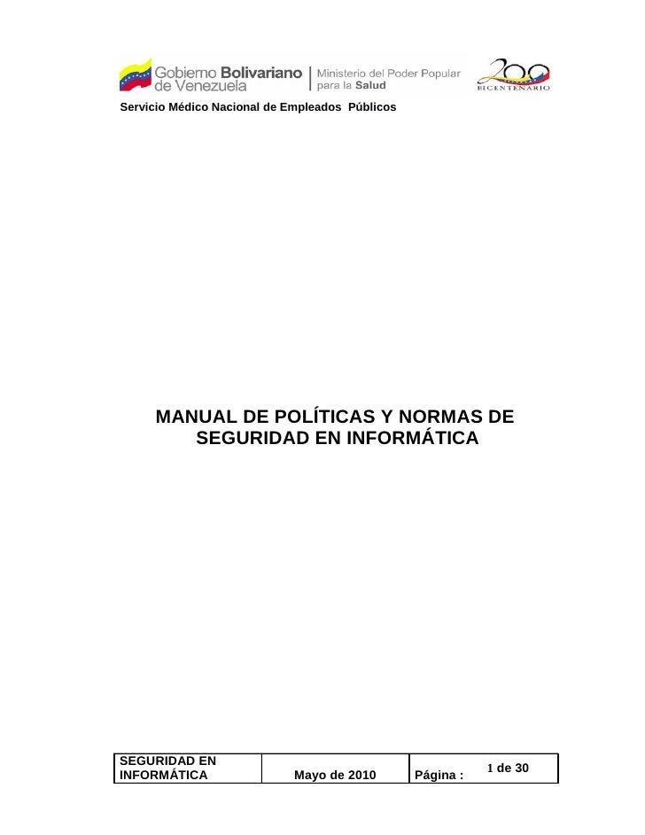 Manual politicas seguridad