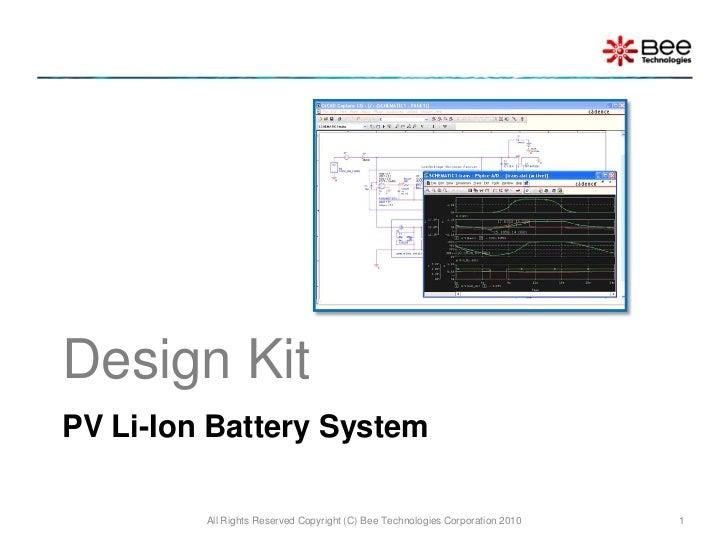 デザインキット・PV Li-Ion Battery Systemの解説書