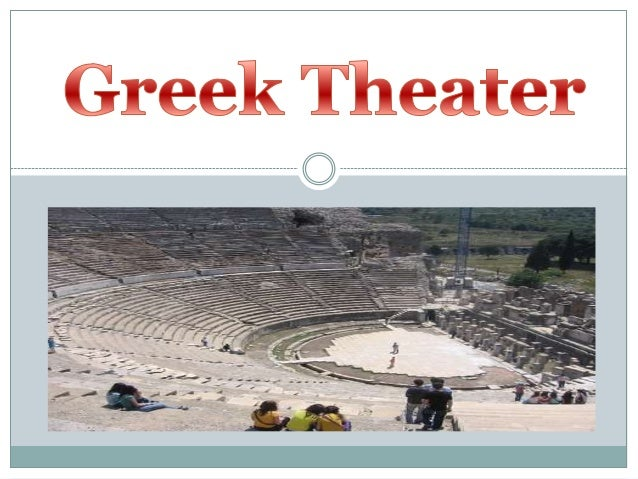 Mapeh greek theater