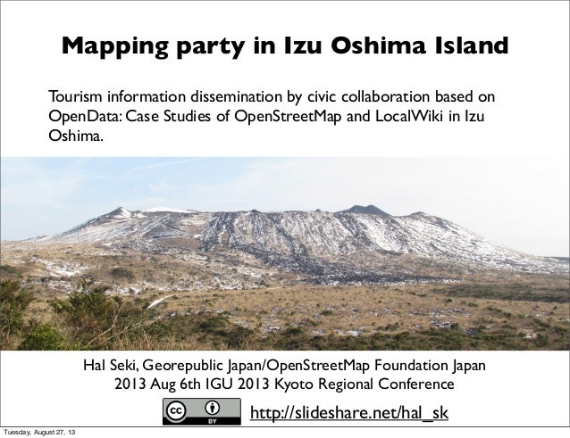 Hal Seki, Georepublic Japan/OpenStreetMap Foundation Japan 2013 Aug 6th IGU 2013 Kyoto Regional Conference Mapping party i...