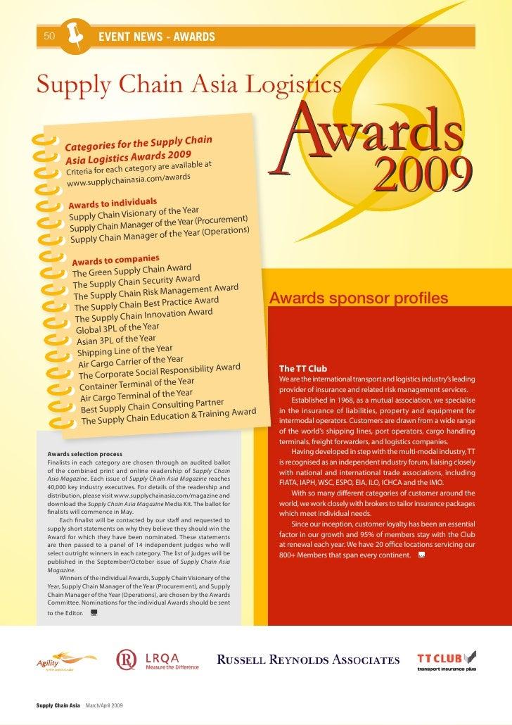Mar 09  Supply  Chain  Asia  Logistics  Awards 2009