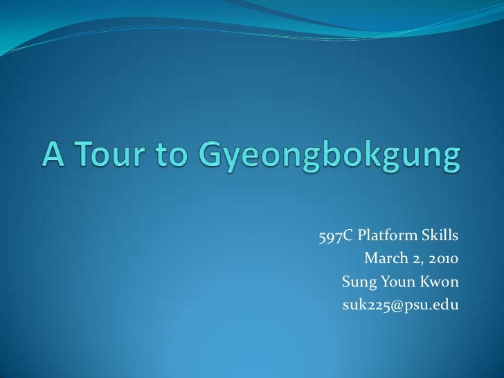 597C Platform Skills      March 2, 2010   Sung Youn Kwon   suk225@psu.edu