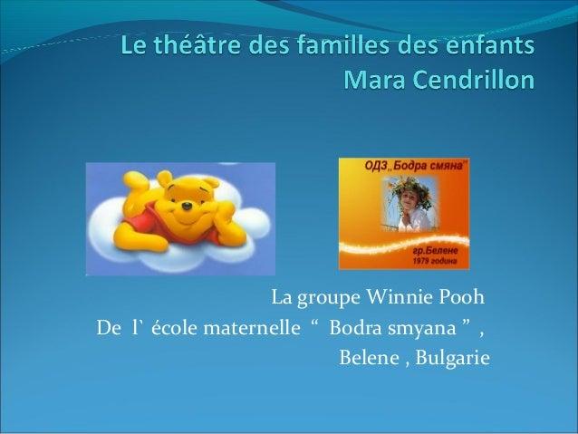 """La groupe Winnie PoohDe l` école maternelle """" Bodra smyana """" ,Belene , Bulgarie"""