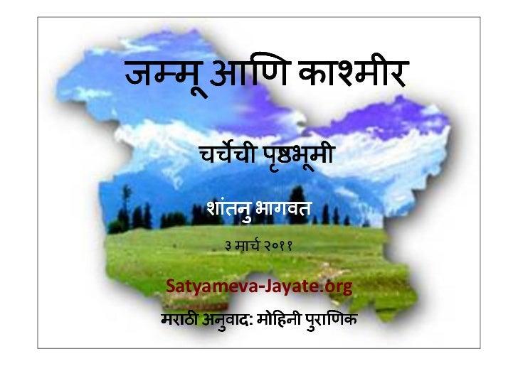 -      .                       Satyameva-Jayate.org                               :                                       ...
