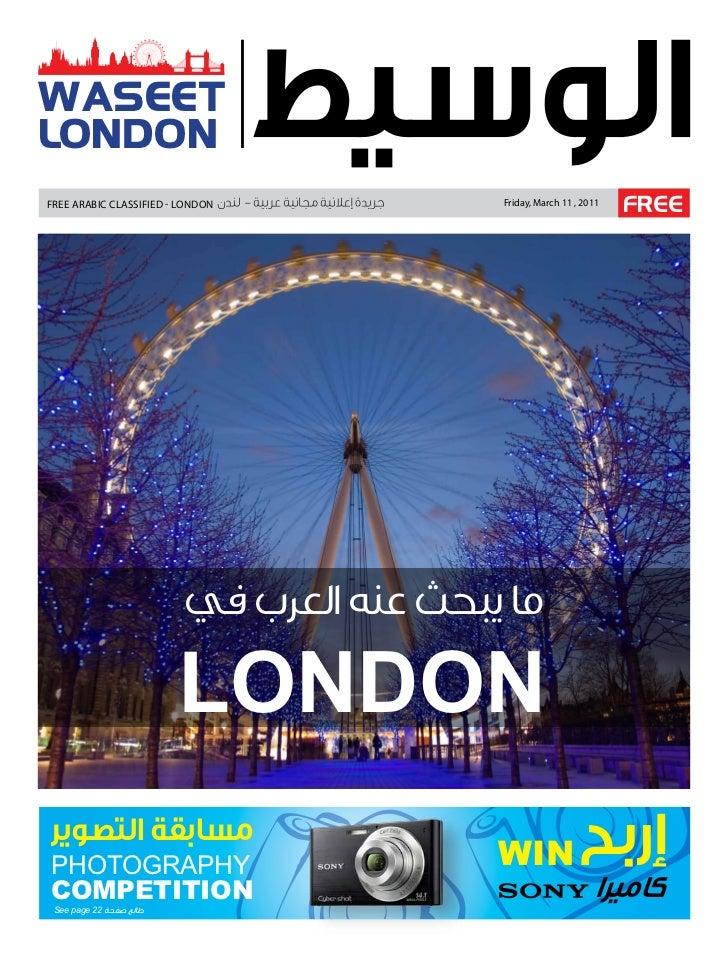 WASEETLONDONFree ArAbic clAssiFied - london           Friday, March 11 , 2011                                             ...
