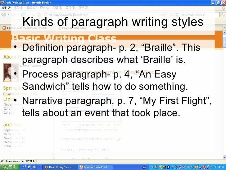 What are the kinds of paragraph?