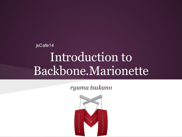Introduction to Backbone.Marionette ryuma tsukano jsCafe14