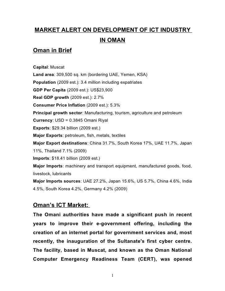 Market Alert on Development of ICT Industry in Oman and Qatar