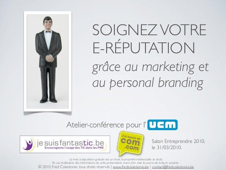 Soignez votre e-reputation grâce au marketing et au personal branding