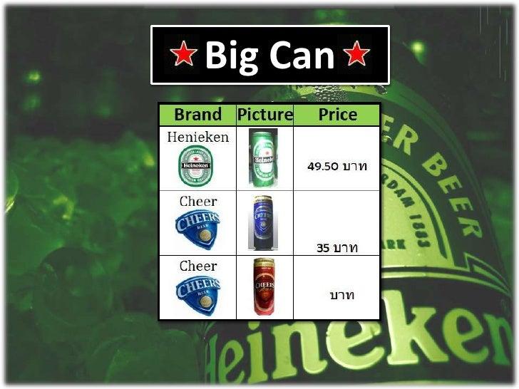 marketing and heineken Heineken erreicht mit der cloud 10,5 millionen kunden mit einer globalen marketing-kampagne.