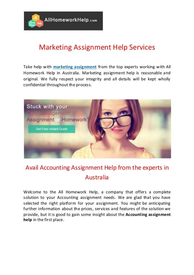 marketing homework and assignment