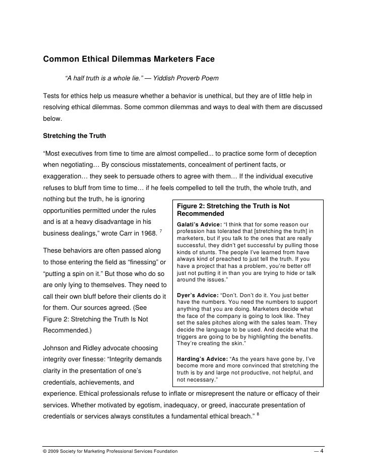 Analysis of an ethical dilemma essay
