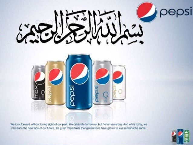 Marketing strategies of pepsi
