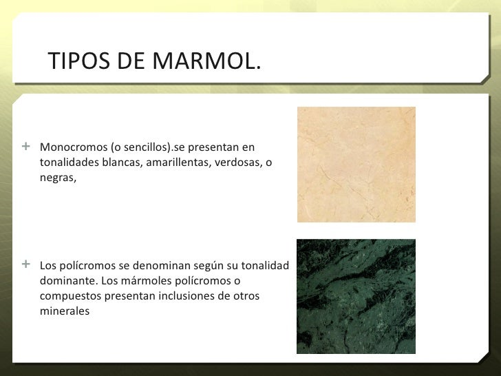 Tipos de pisos 10 tipos de pisos clases de marmol for Tipos de pisos de marmol