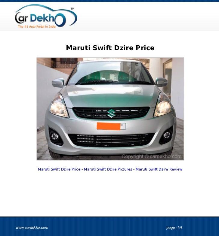 Maruti Swift Dzire Price 17Aug2012
