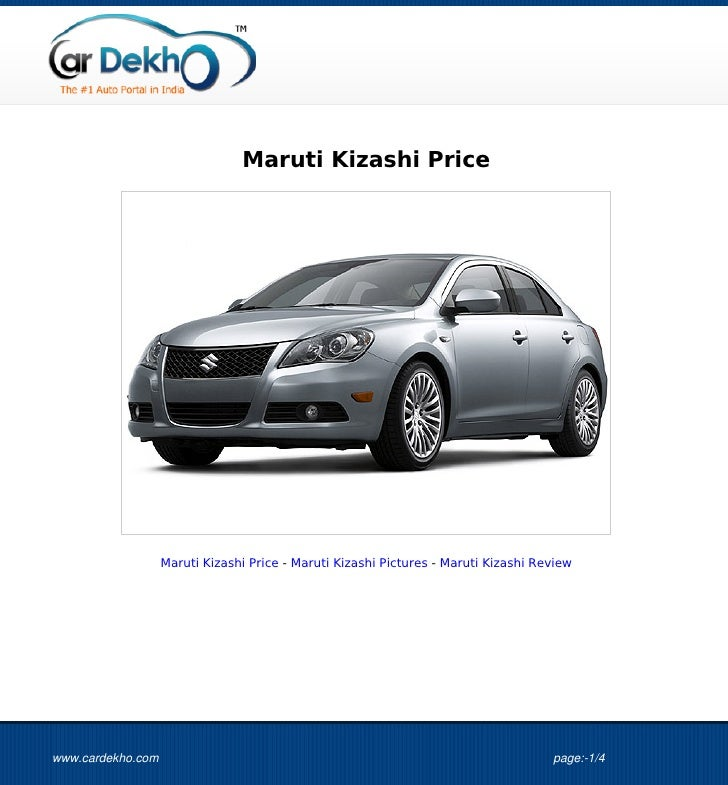 Maruti+Kizashi+Price+07Jul2012