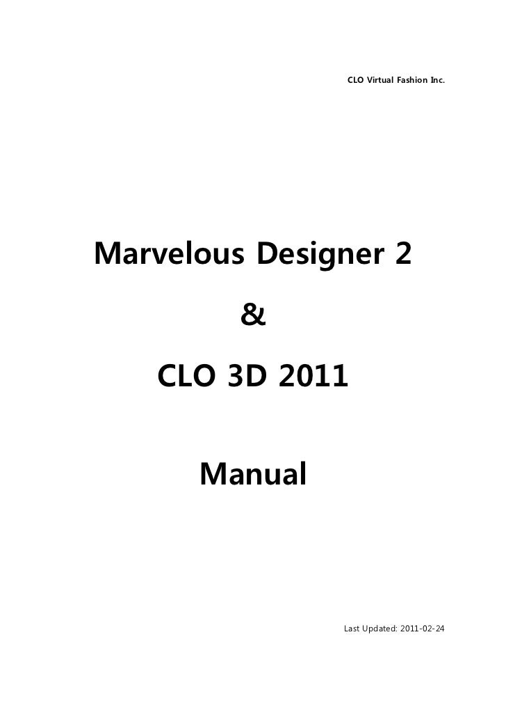 Marvelous designer2 manual