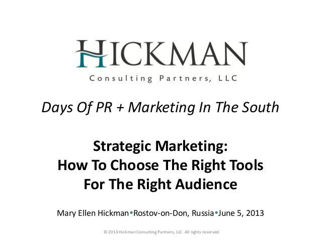 Стратегический маркетинг. Правильный подход к нужной аудитории