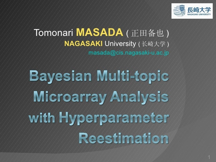 Bayesian Multi-topic Microarray Analysis with Hyperparameter Reestimation