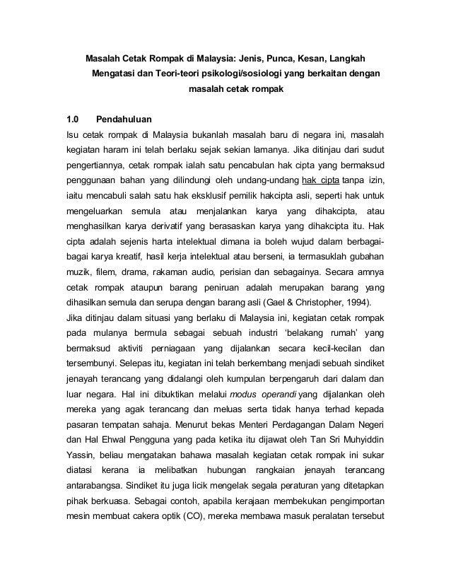 Masalah Cetak Rompak di Malaysia: Jenis, Punca, Kesan, Langkah Mengatasi dan Teori-teori psikologi/sosiologi yang berkaita...