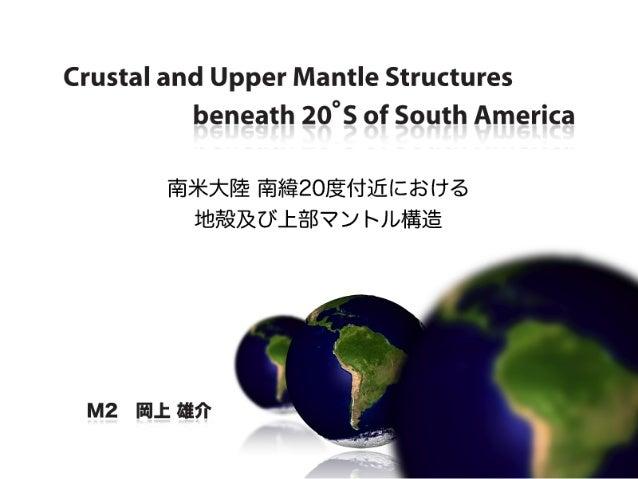 """Crusrtal and Upper Mantle Structures beneath 20°S of South America  Êàlâkñâã ÉÍFÊZOÊHSEICBIÚê itBÉÂZUiÉBV """"J Hl/ fâiâ  .  ..."""