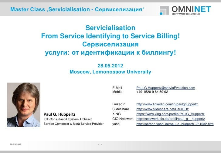 Master Class 'Servicialisation - From Service Identifying to Service Billing 2012-05-28 V02.03.00