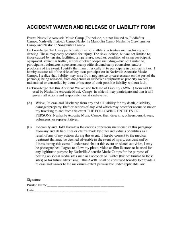 simple liability release form