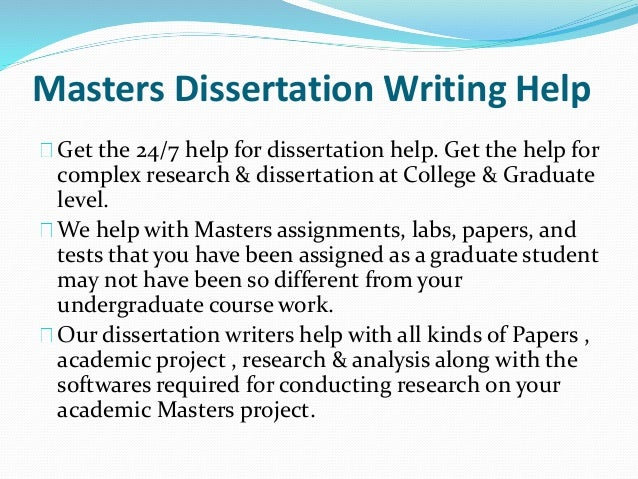 How does supervision work for a Masters dissertation?